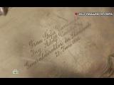 Новые Русские сенсации - Эксгумация Гитлера.(05.04.2014.) ТВ-ПРОГРАММА.