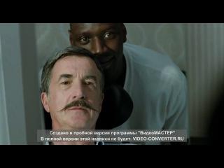 Классный момент из фильма 1+1 (Неприкасаемые) | ВКонтакте