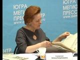 Встреча губернатора ХМАО-Югра с пресс-центром г.Мегиона (Акцент ТВ)